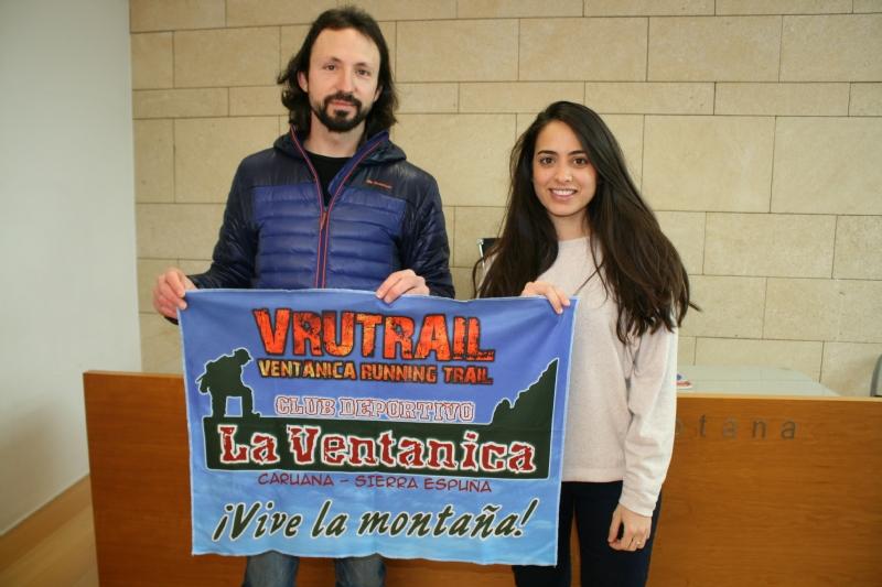 Vídeo. La III VRUTRAIL Ventanica Running Trail se celebrará el próximo 17 de febrero con un recorrido de 31 kilómetros y un desnivel acumulado de 1.600 metros por parajes de Sierra Espuña