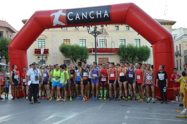 Récord de participación en la Carrera Popular