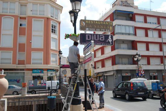 La concejala de servicios a la ciudad informa de que no se - Viveros bermejo ...