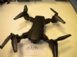 Ver foto 112 - EXPTE.153/2021 DRON DE COLOR NEGRO, MARCA MAGINON CON CÁMARA Y TARJETA SD DE 8 GIGAS.