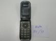Ver foto 7 - EXPTE.84/17   TELEFONO MOVIL   DE COLOR NEGRO   MARCA SAMSUNG   (PEQUEÑO Y ABATIBLE)